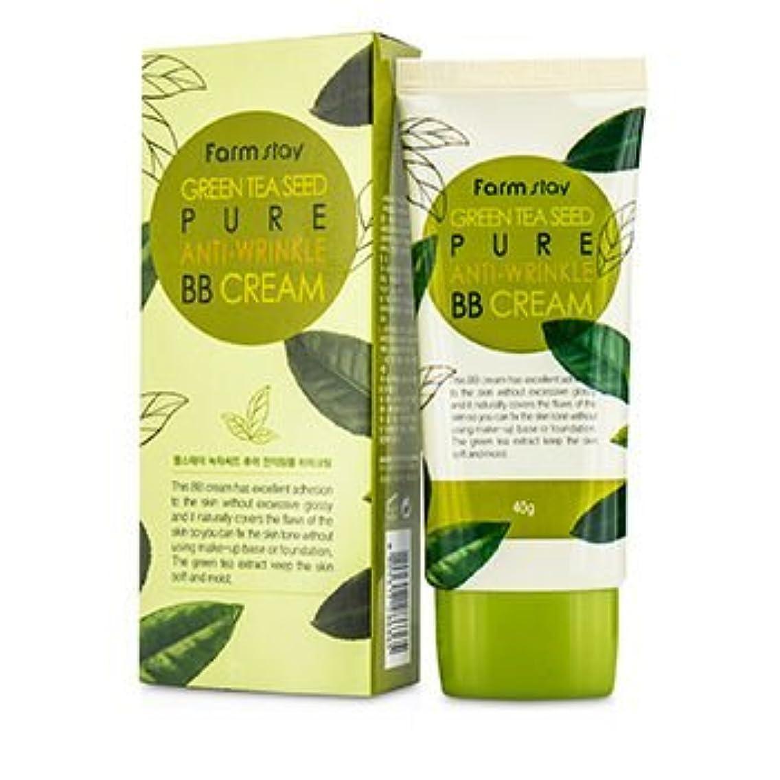 ビーチ戦争興味Farm Stay Green Tea Seed Pure Anti-Wrinkle BB Cream 40g/1.3oz by FARMSTAY
