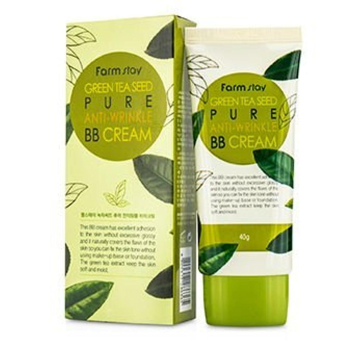 漏れ帳面アンケートFarm Stay Green Tea Seed Pure Anti-Wrinkle BB Cream 40g/1.3oz by FARMSTAY