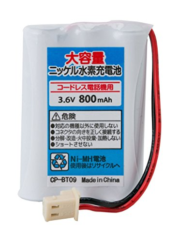 NinoLite 子機 電池 DBT100 1419320019 A-002 UBATM0025AFZZ UBATMA002AFZZ ET-IZCLBATT-1 THB-121 等対応