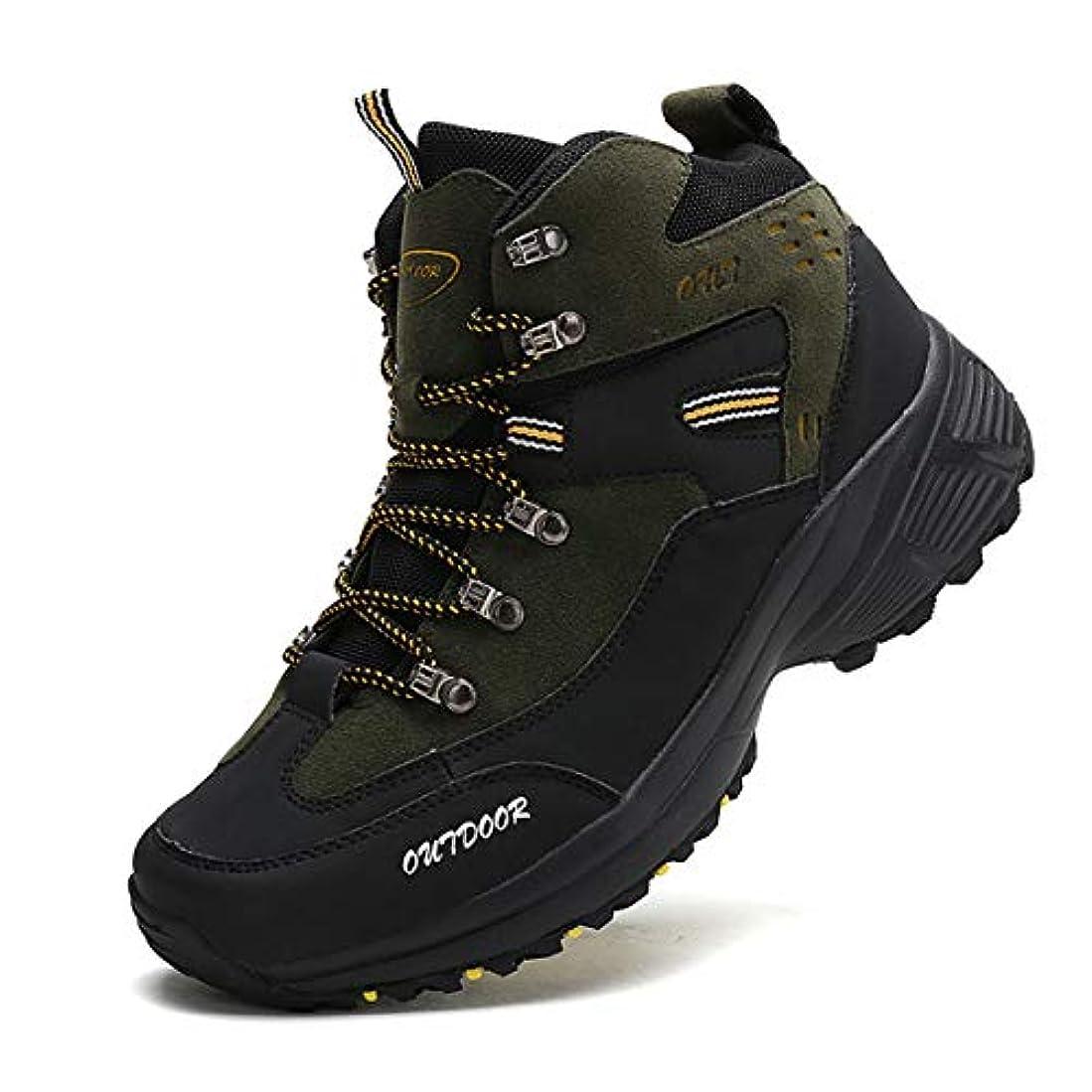 テンポ辛な熟達した[RDGO] メンズ ハイキングシューズ トレッキングブーツ 登山靴 アウトドアシューズ 防滑 牛革 ローカット ウォーキングシューズ 防水 大きいサイズ 幅広 スニーカー