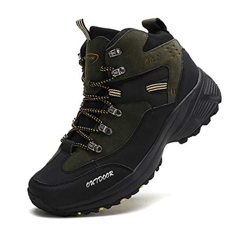 便利大きなスケールで見ると円形の[RDGO] メンズ ハイキングシューズ トレッキングブーツ 登山靴 アウトドアシューズ 防滑 牛革 ローカット ウォーキングシューズ 防水 大きいサイズ 幅広 スニーカー
