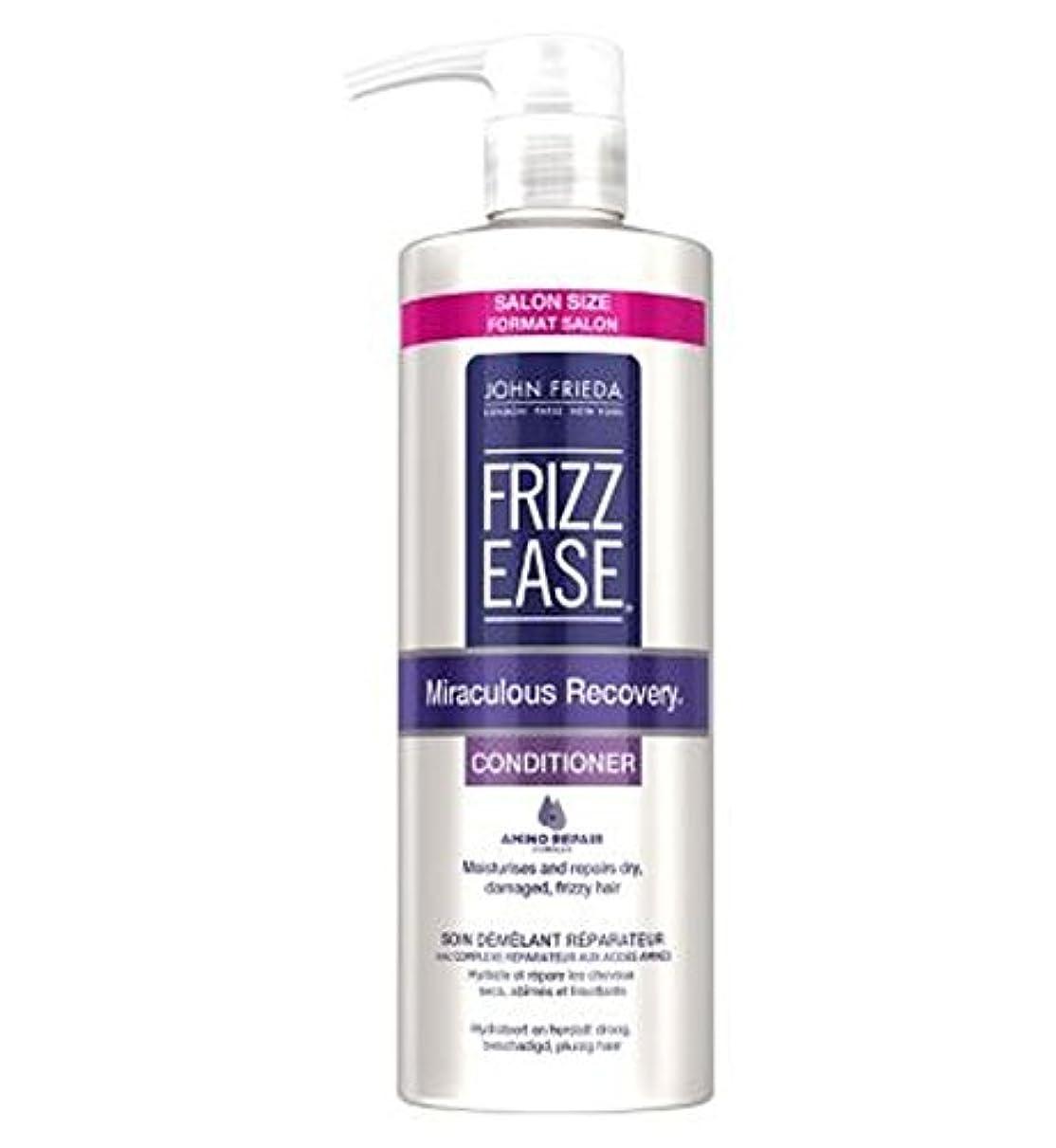 周囲提供アラブサラボジョン?フリーダ縮れ容易奇跡的な回復コンディショナー500ミリリットル (John Frieda) (x2) - John Frieda Frizz Ease Miraculous Recovery conditioner...