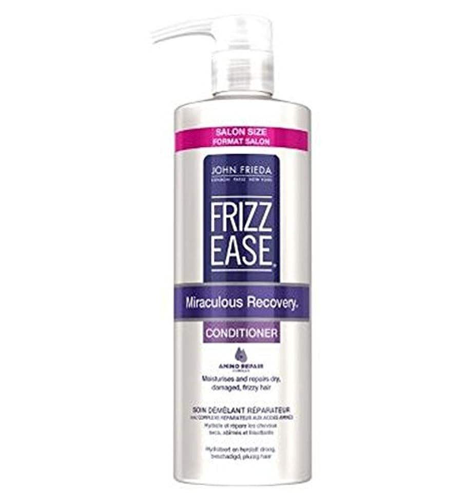 マディソン駐地ウミウシジョン?フリーダ縮れ容易奇跡的な回復コンディショナー500ミリリットル (John Frieda) (x2) - John Frieda Frizz Ease Miraculous Recovery conditioner...