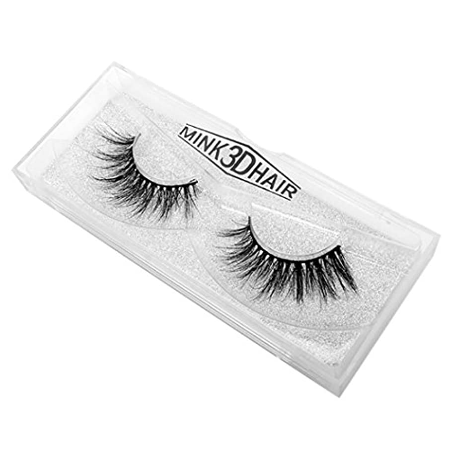 香水野な希少性Feteso 1ペア つけまつげ 上まつげ Eyelashes アイラッシュ ビューティー まつげエクステ扩展 レディース 化粧ツール アイメイクアップ 人気 ナチュラル 飾り ふんわり 装着簡単 綺麗 極薄/濃密