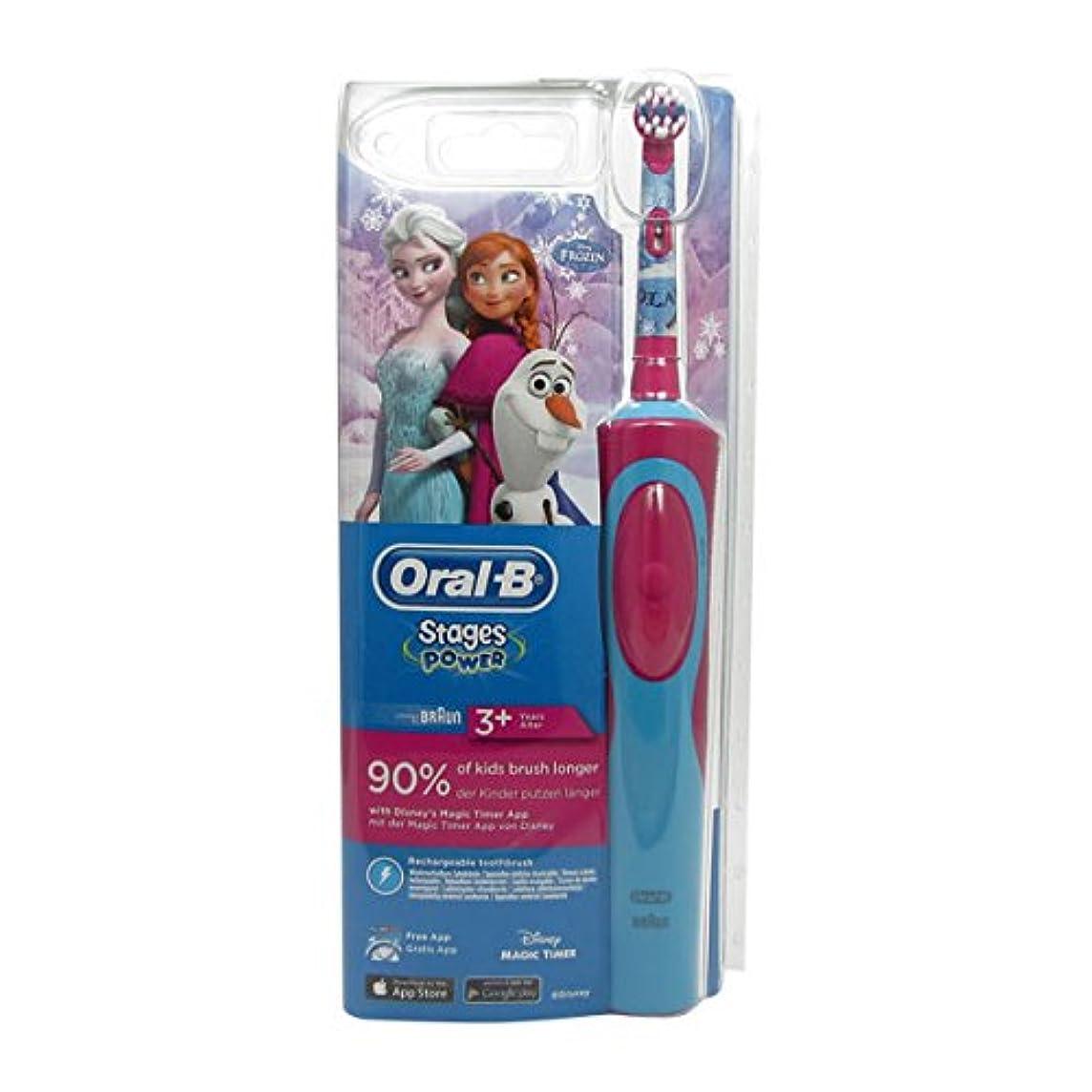 パフ激しい毒Oral B Stages Frozen Electric Brush [並行輸入品]