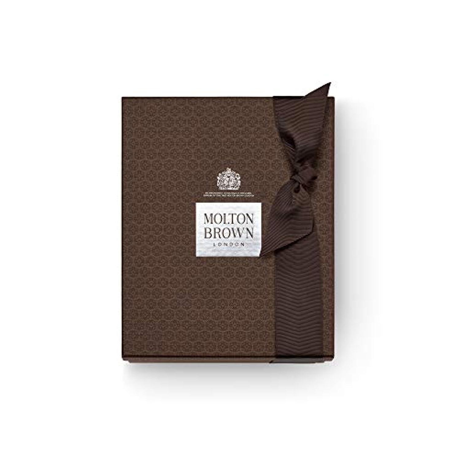 刺すはさみ力学MOLTON BROWN(モルトンブラウン) ビターチョコレートデュオボックス W175 x H209 x D75 mm