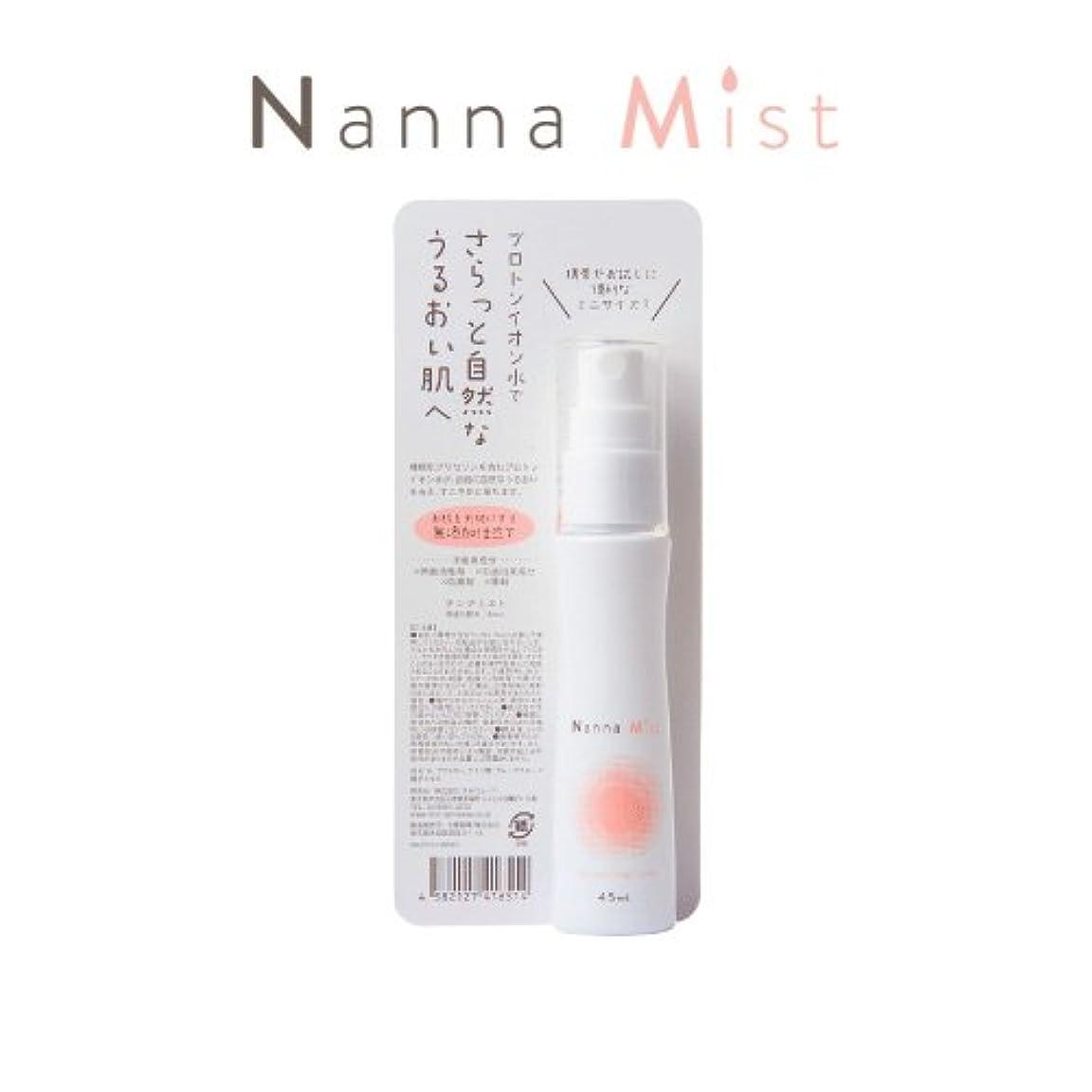 挨拶する不愉快ボットナンナミスト-Nanna Mist- (保湿化粧水) 45ml 〔携帯用〕