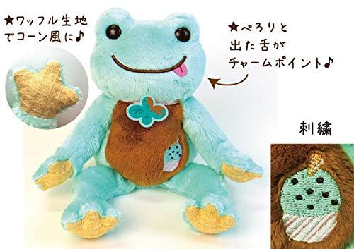 ナカジマコーポレーション(Nakajimacorp) かえるのピクルス チョコミント ビーンドール ブルー H16xW12XD15cm カエル ぬいぐるみ アイス 142108-20