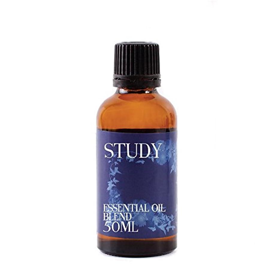 感謝クラック宿題をするMystic Moments | Study Essential Oil Blend - 50ml - 100% Pure