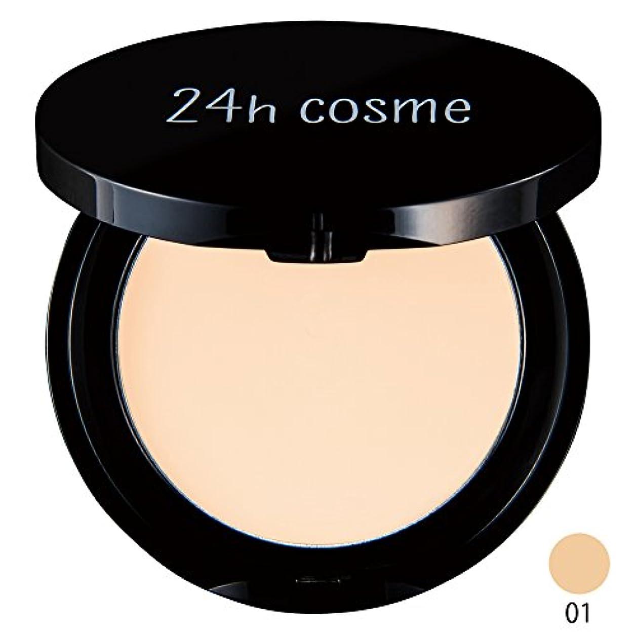 より良い聖なる半ば24h cosme 24 ミネラルクリームファンデ 01ベリーライト SPF50+/PA++++