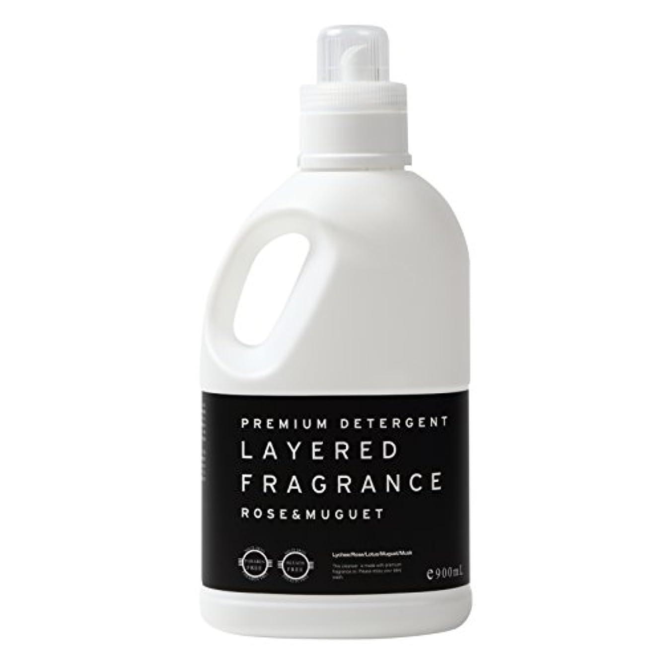 予言する気分が良い区別するレイヤードフレグランス プレミアム デタージェント 洗濯用洗剤 ローズ&ミュゲ