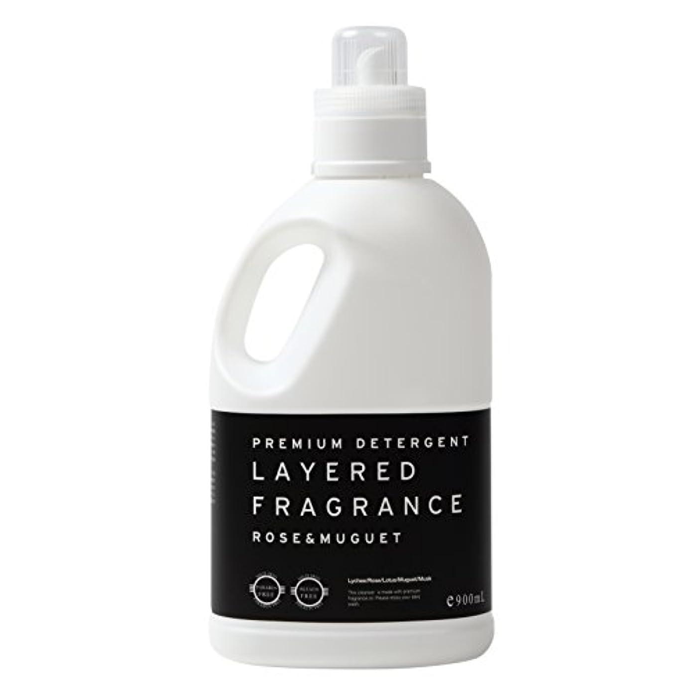 健康名前振動させるレイヤードフレグランス プレミアム デタージェント 洗濯用洗剤 ローズ&ミュゲ