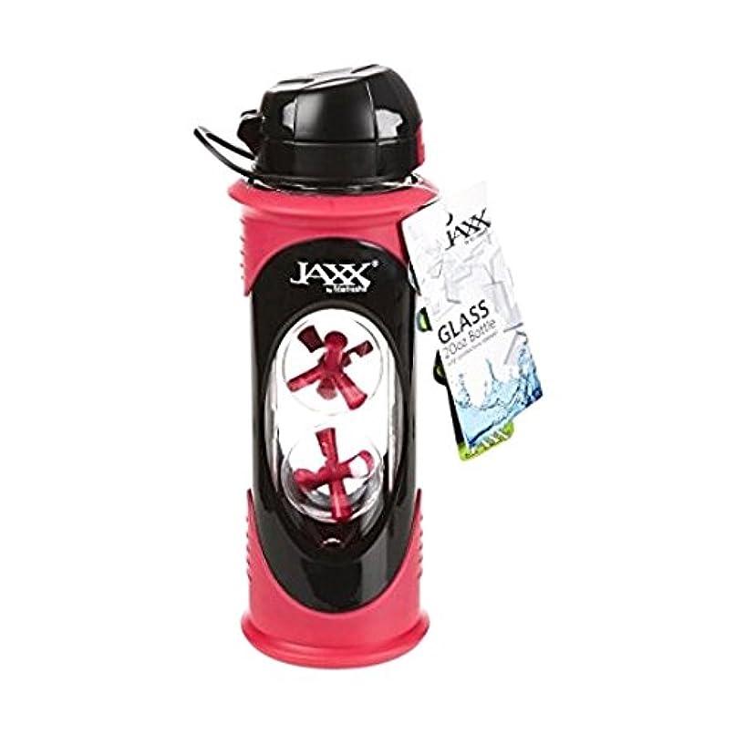 童謡代表必要性Fit & Fresh Jaxx Glass Bottle, 20 oz, Pink by Fit & Fresh