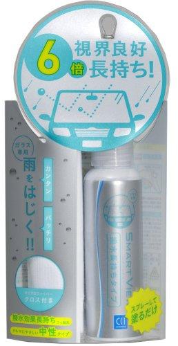 シーシーアイ(CCI) スマートビュー ガラスコーティング 撥水スプレー 撥水長持ちタイプ 最大12か月耐久 100ml スプレーして拭くだけ G-99