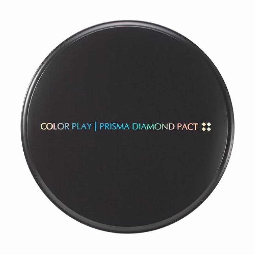リットルスクレーパー広大な【It's skin(イッツスキン)】 Prisma Diamond Pact プリズマ ダイアモンド パクト SPF25,PA++ 21号:ライトベージュ