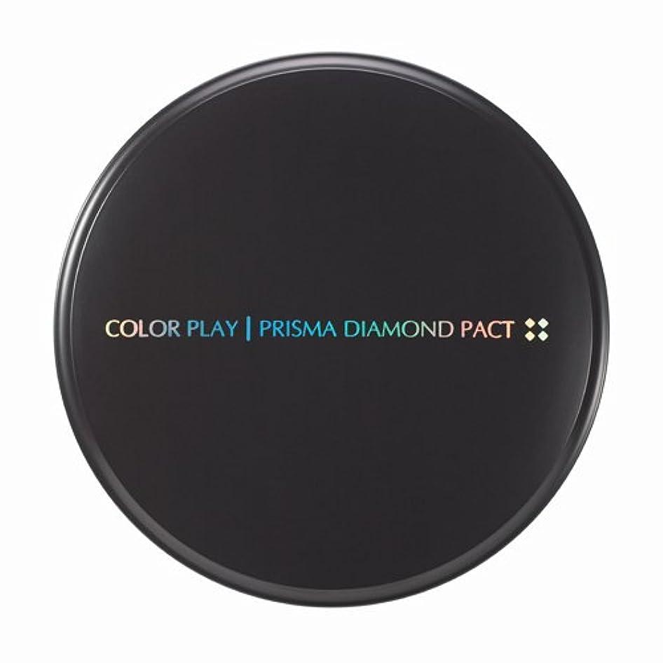 シリアルアストロラーベ九【It's skin(イッツスキン)】 Prisma Diamond Pact プリズマ ダイアモンド パクト SPF25,PA++ 21号:ライトベージュ