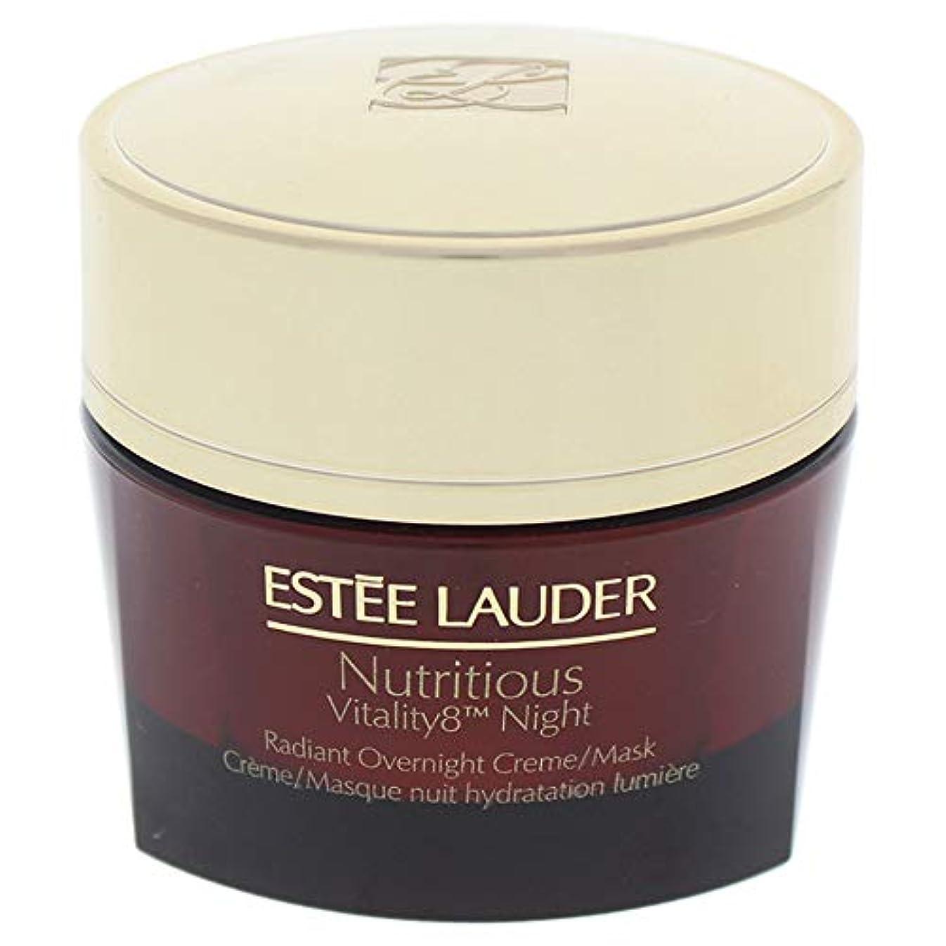 弾力性のある想起拾うNutritious Vitality8 Radiant Overnight Cream