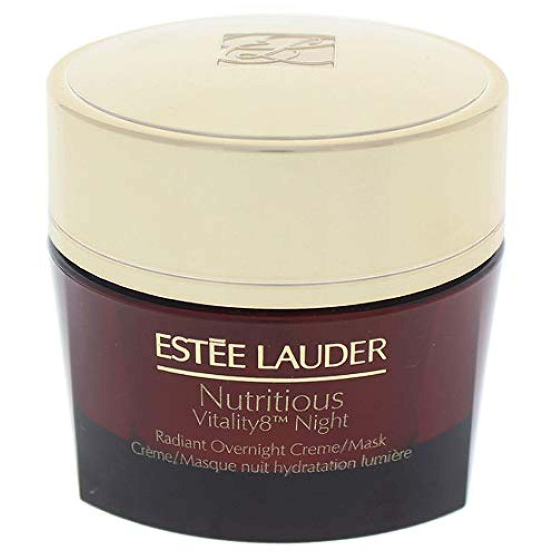 水陸両用昼食インストールNutritious Vitality8 Radiant Overnight Cream