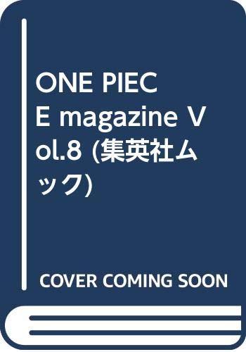 [画像:ONE PIECE magazine Vol.8 (集英社ムック)]