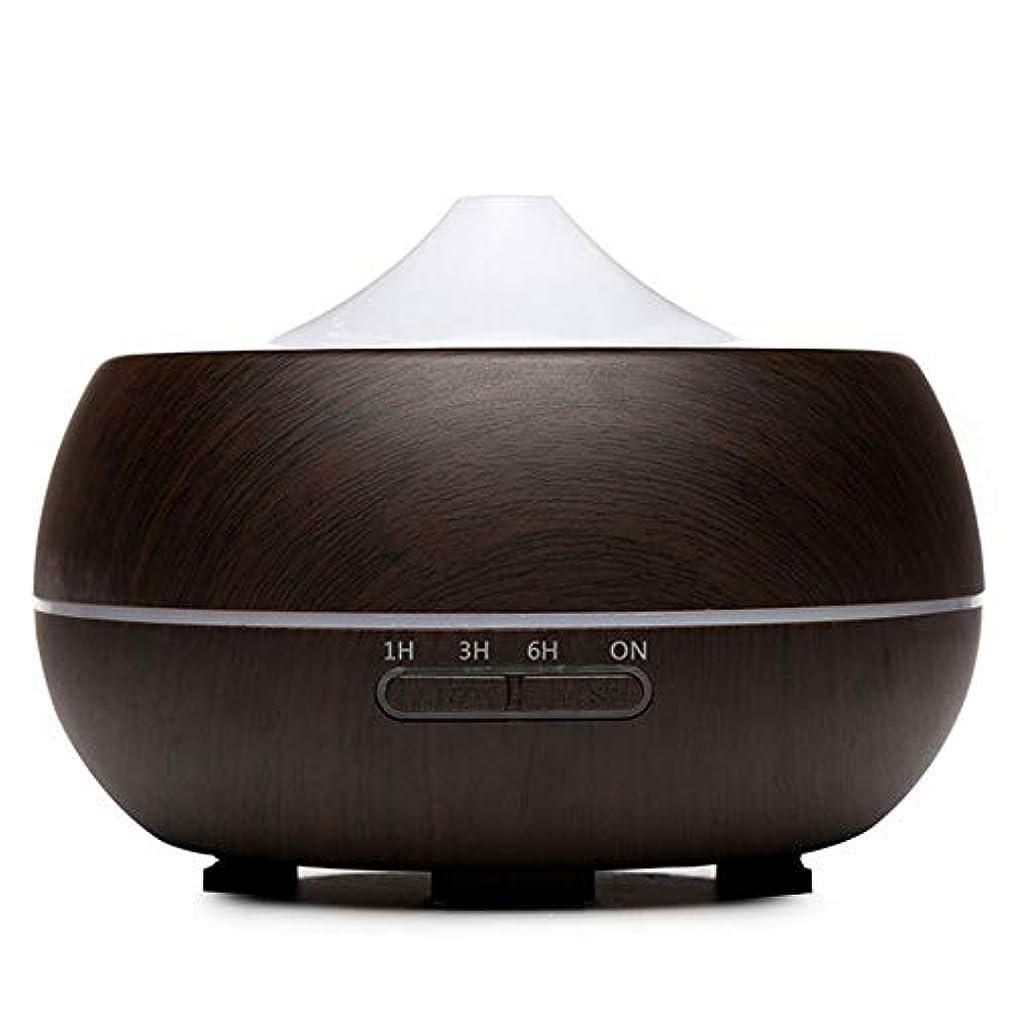 サンドイッチ花嫁蒸発する300 ml アロマテラピー エッセンシャル オイル ディフューザー, 超音波 涼しい霧 humidmifier アロマディフューザー タイマー付き 7色変換 夜のライト 空焚き防止機能搭載-ブラック 17x12cm