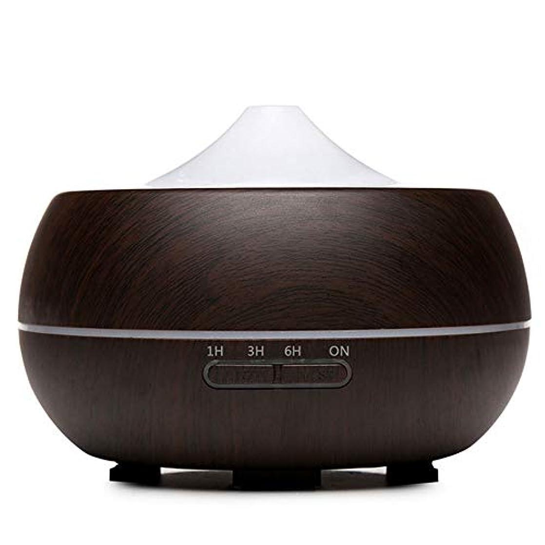 お誕生日ライオンデザート300 ml アロマテラピー エッセンシャル オイル ディフューザー, 超音波 涼しい霧 humidmifier アロマディフューザー タイマー付き 7色変換 夜のライト 空焚き防止機能搭載-ブラック 17x12cm