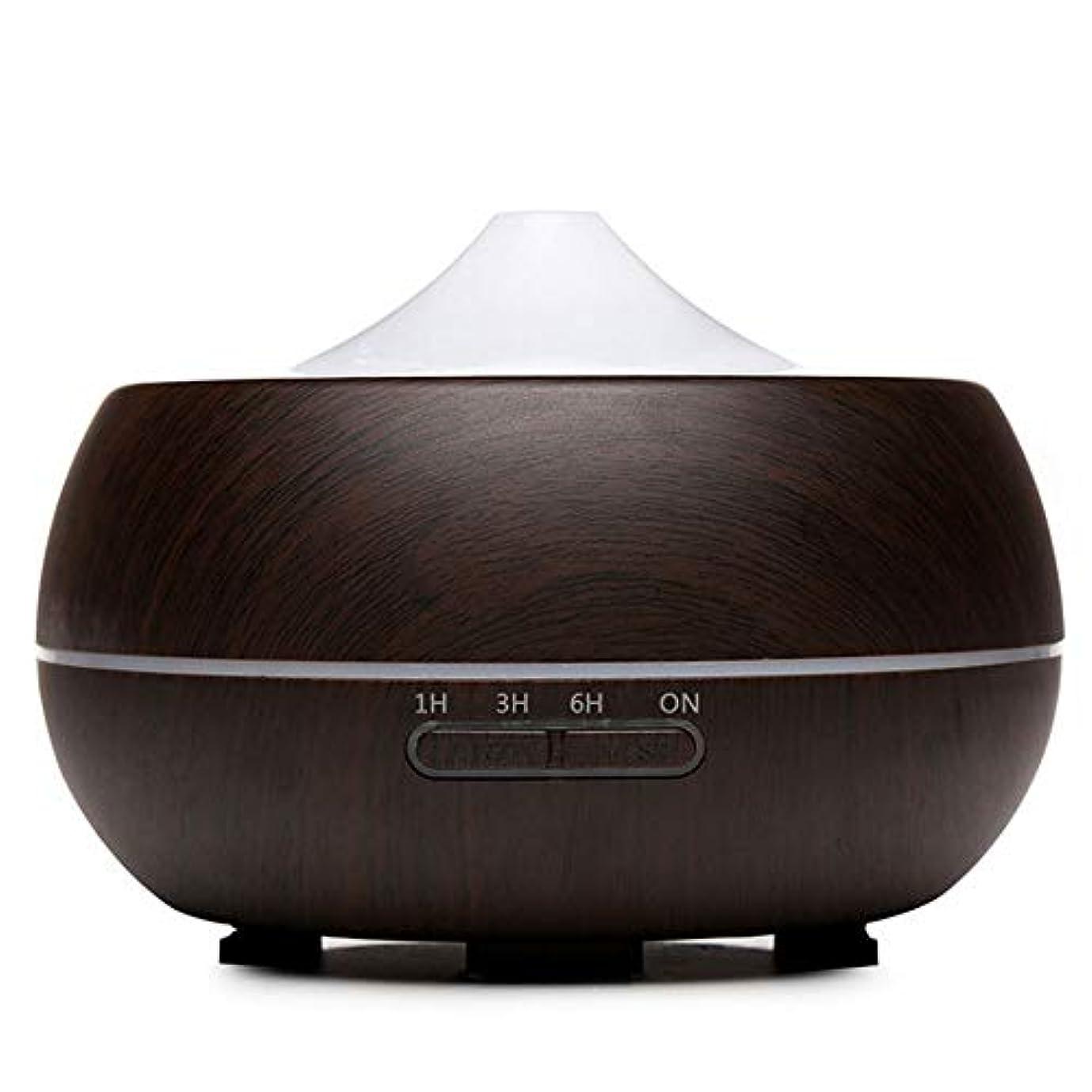 湿度アルバムデュアル300 ml アロマテラピー エッセンシャル オイル ディフューザー, 超音波 涼しい霧 humidmifier アロマディフューザー タイマー付き 7色変換 夜のライト 空焚き防止機能搭載-ブラック 17x12cm