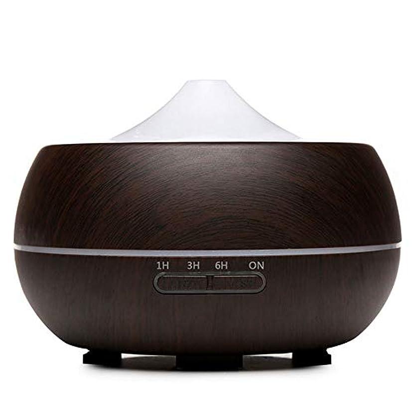 南アメリカ母音オリエンタル300 ml アロマテラピー エッセンシャル オイル ディフューザー, 超音波 涼しい霧 humidmifier アロマディフューザー タイマー付き 7色変換 夜のライト 空焚き防止機能搭載-ブラック 17x12cm