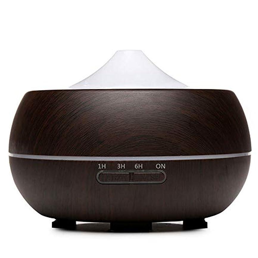 近く明日コマース300 ml アロマテラピー エッセンシャル オイル ディフューザー, 超音波 涼しい霧 humidmifier アロマディフューザー タイマー付き 7色変換 夜のライト 空焚き防止機能搭載-ブラック 17x12cm