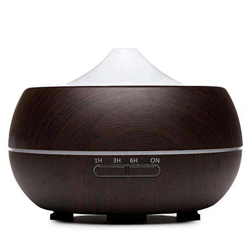 球状災害数300 ml アロマテラピー エッセンシャル オイル ディフューザー, 超音波 涼しい霧 humidmifier アロマディフューザー タイマー付き 7色変換 夜のライト 空焚き防止機能搭載-ブラック 17x12cm