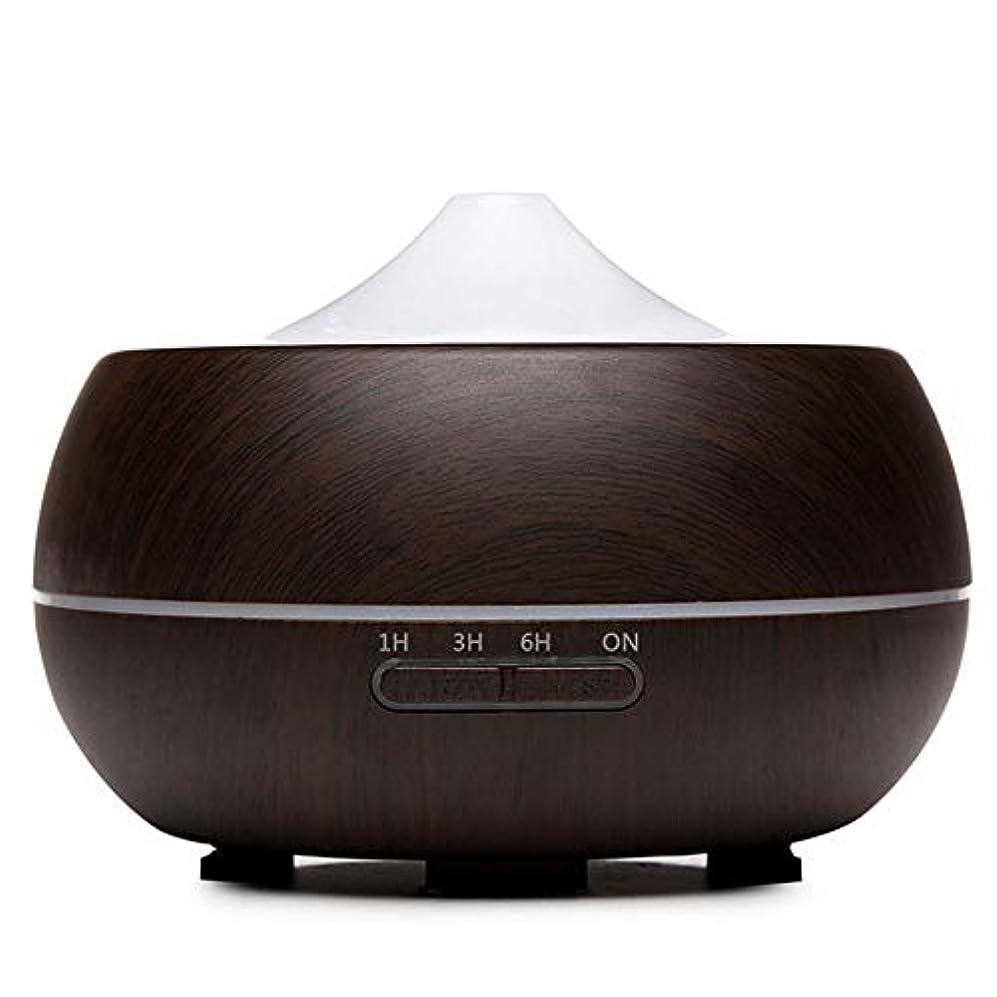 タブレットしかしモック300 ml アロマテラピー エッセンシャル オイル ディフューザー, 超音波 涼しい霧 humidmifier アロマディフューザー タイマー付き 7色変換 夜のライト 空焚き防止機能搭載-ブラック 17x12cm