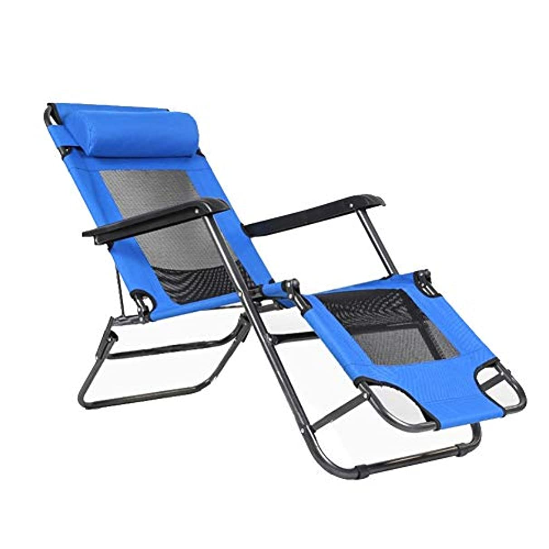 リスキーな置き場見込み屋外折りたたみ椅子、超軽量多機能アルミ釣り椅子、ビーチレジャーキャンプガーデン折りたたみチェアランチブレークチェア折り畳み式ベッド、Nayang Store
