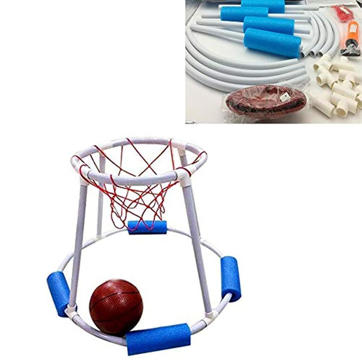 巨人ネブ入力キッズバスケットボール水はプールバスケットボールゲームバスケットボール水バスケットボールキッズバスケットボールプールバスケットボールバスケットボールウォーターゲームおもちゃラック