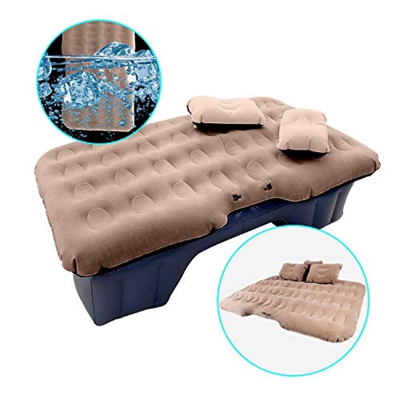 感覚辞任するアピールHIRALIY Car Inflatable Mattress Portable Travel Camping Air Bed Foldable Couch with Electric Pump 141[並行輸入]
