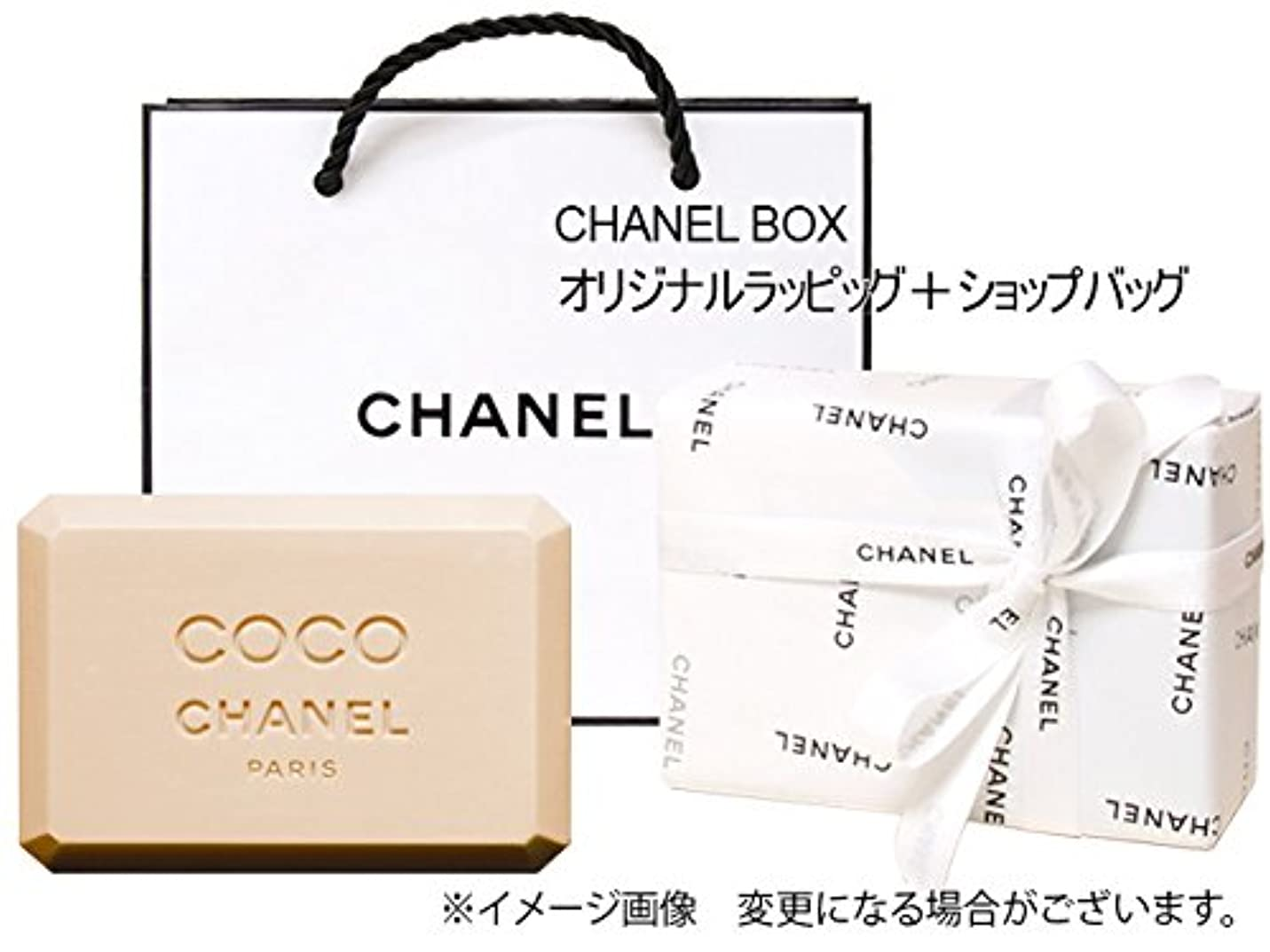 CHANEL(シャネル) COCO SAVON POUR LE BAIN BATH SOAP シャネル ココ サヴォン 150g 女性用石鹸/バスソープ CHANEL BOX オリジナルラッピング+ショップバッグ(並行輸入)