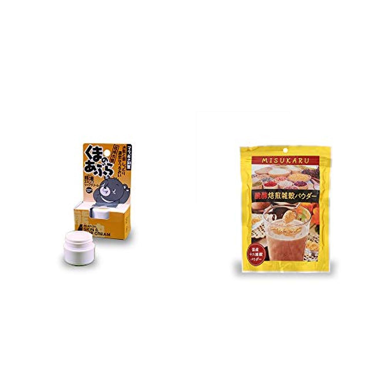 恐怖瞑想する寸前[2点セット] 信州木曽 くまのあぶら 熊油スキン&リップクリーム(9g)?醗酵焙煎雑穀パウダー MISUKARU(ミスカル)(200g)