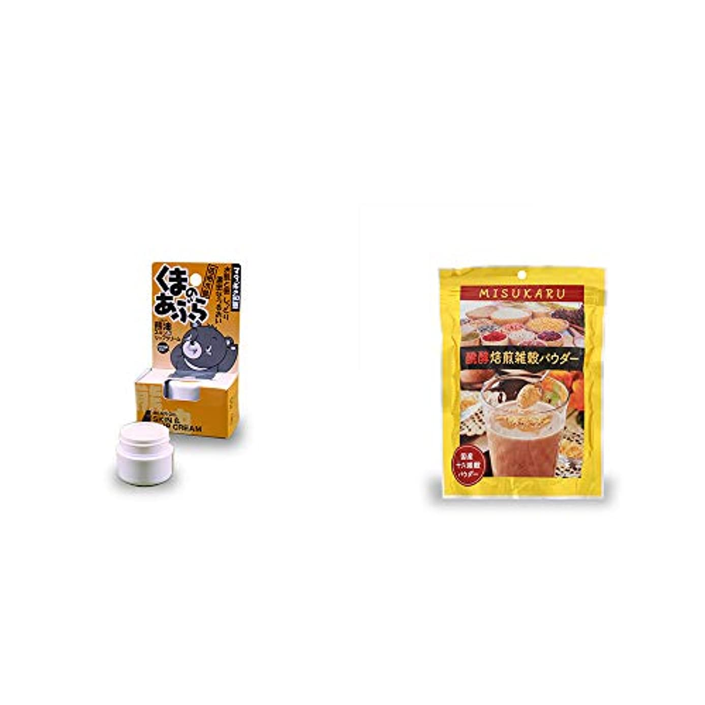 検出器引き出すフレキシブル[2点セット] 信州木曽 くまのあぶら 熊油スキン&リップクリーム(9g)?醗酵焙煎雑穀パウダー MISUKARU(ミスカル)(200g)