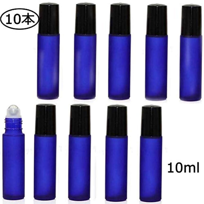 助言証拠その後Flymylion ロールオンボトル アロマオイル 精油 小分け用 遮光瓶 10ml 10本セット ガラスロールタイプ (ブルー)
