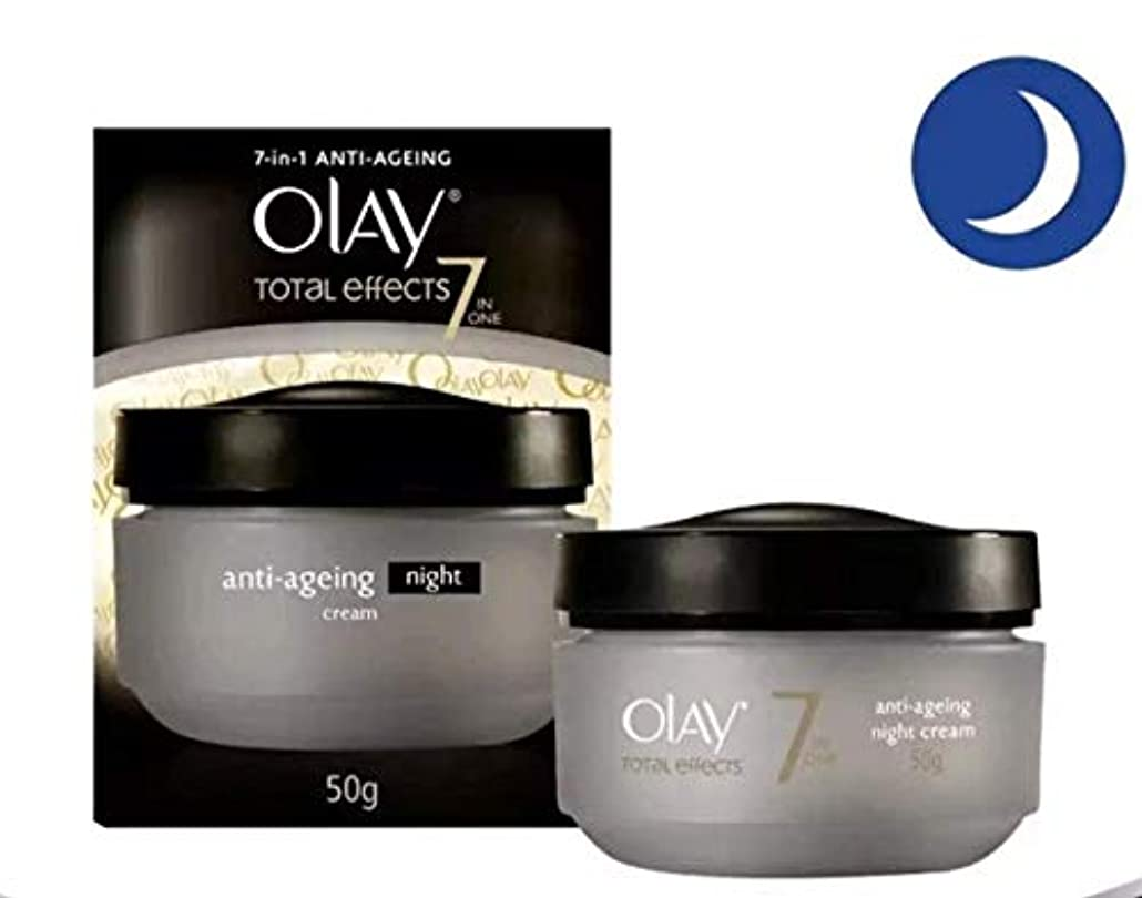 空白ささいな温かいOLAY TOTAL EFFECTS 7 IN ONE ANTI-AGEING 【NIGHT CREAM】 50g [並行輸入品]
