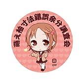 ゼネラルステッカー 缶バッジ 萌え袖寸法錯誤余分調査会 YPC-078