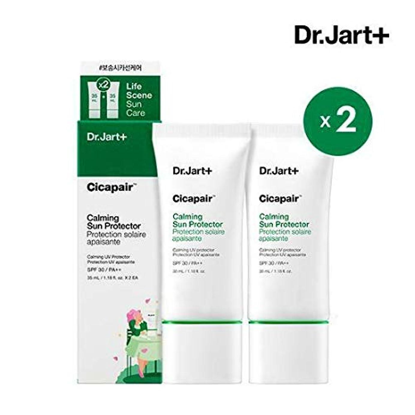 冷蔵庫ぬいぐるみ不満[1+1] Dr.Jart+ ドクタージャルト シカペアー カーミング サンプロテクター 35ml SPF30 / PA+++ Dr Jart DrJart