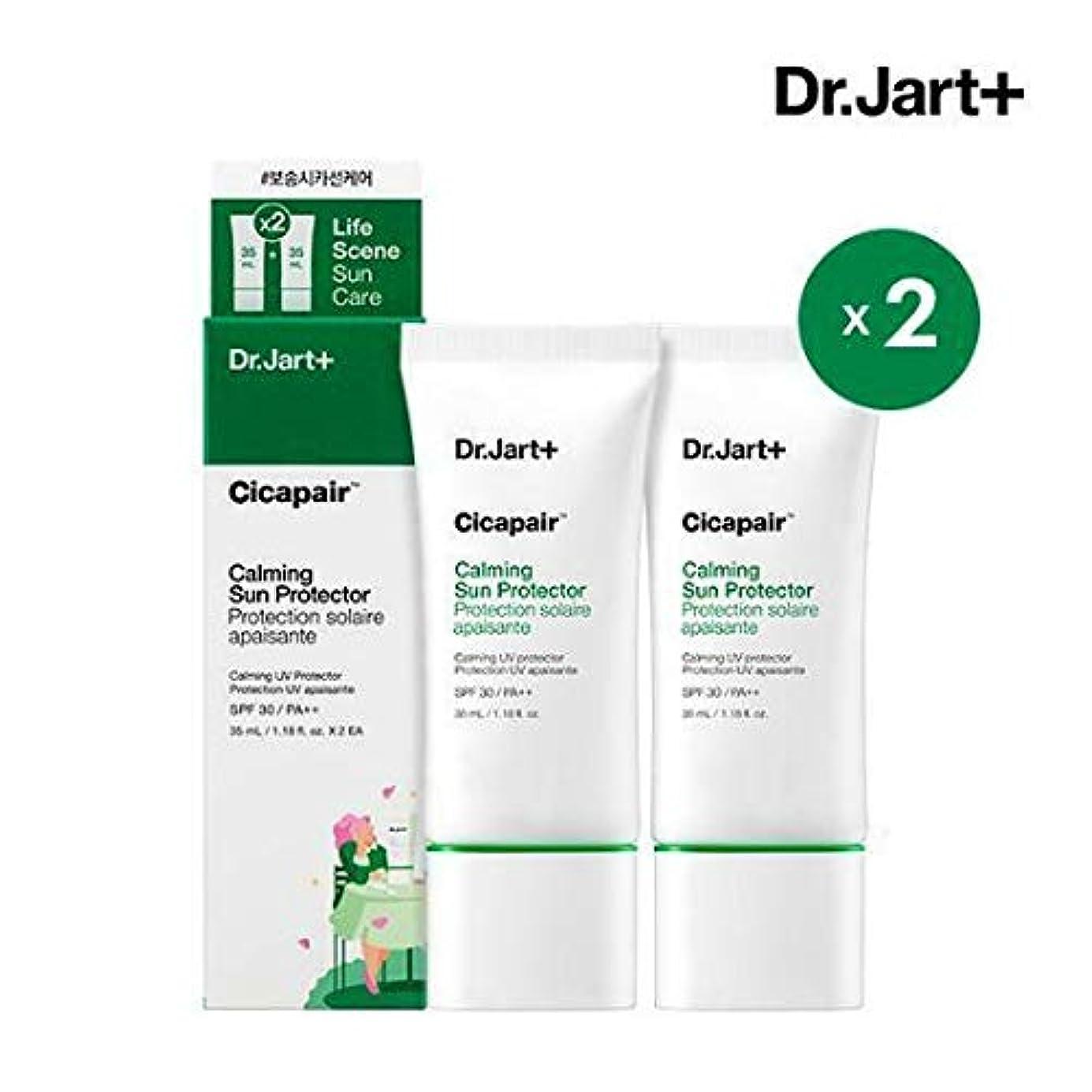 環境スペア省略[1+1] Dr.Jart+ ドクタージャルト シカペアー カーミング サンプロテクター 35ml SPF30 / PA+++ Dr Jart DrJart