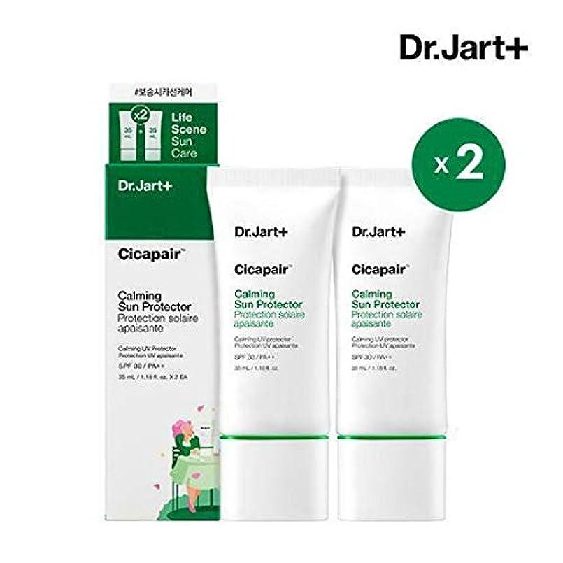 常識ジュニアお風呂を持っている[1+1] Dr.Jart+ ドクタージャルト シカペアー カーミング サンプロテクター 35ml SPF30 / PA+++ Dr Jart DrJart