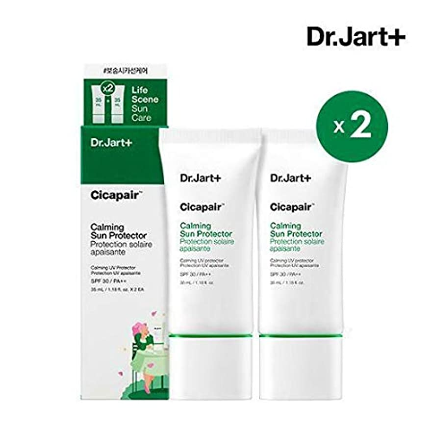 発症早くペア[1+1] Dr.Jart+ ドクタージャルト シカペアー カーミング サンプロテクター 35ml SPF30 / PA+++ Dr Jart DrJart