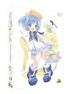 EMOTION the Best もえたん DVD-BOX