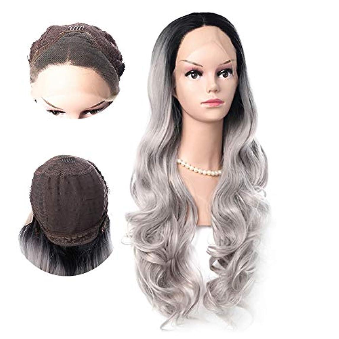 雰囲気名前食べるWASAIO 女性の長い巻き毛のかつらは、黒髪の自然な波状のオンブルレースフロントかつらを植えた (色 : グレー)
