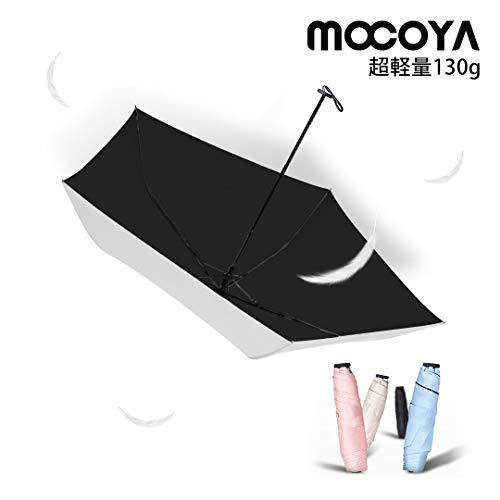 MOCOYA 日傘 超軽量 (130g) 折りたたみ傘 uvカット 100 遮光 折りたたみ傘 紫外線遮断 耐風撥水 メンズ レディース 軽量 晴雨兼用(白)