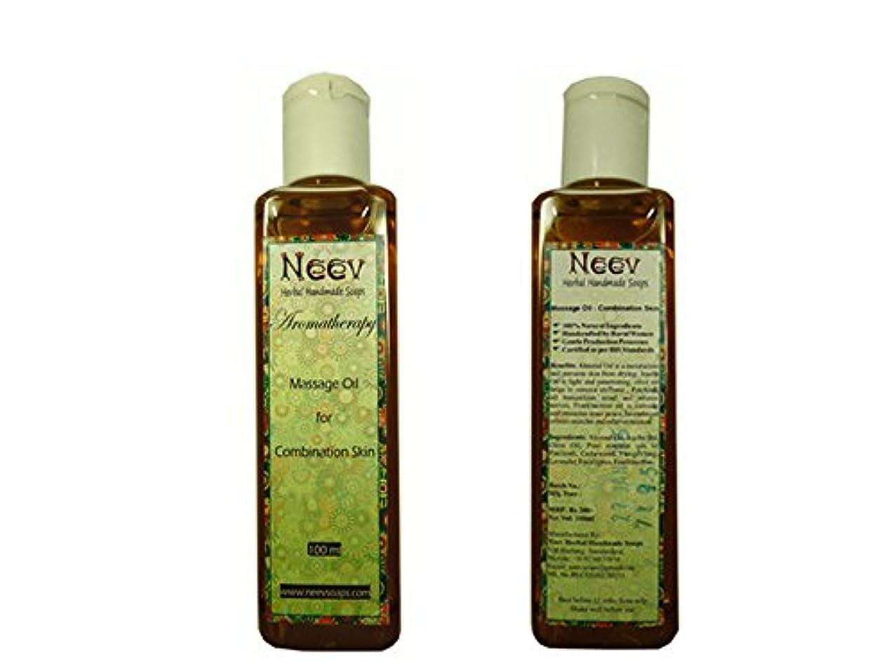 平衡シャーロットブロンテ確認する手作り ニーブ アロマセラピー マッサージオイル For Combination Skin NEEV Aromatherapy Massage Oil for Combination Skin