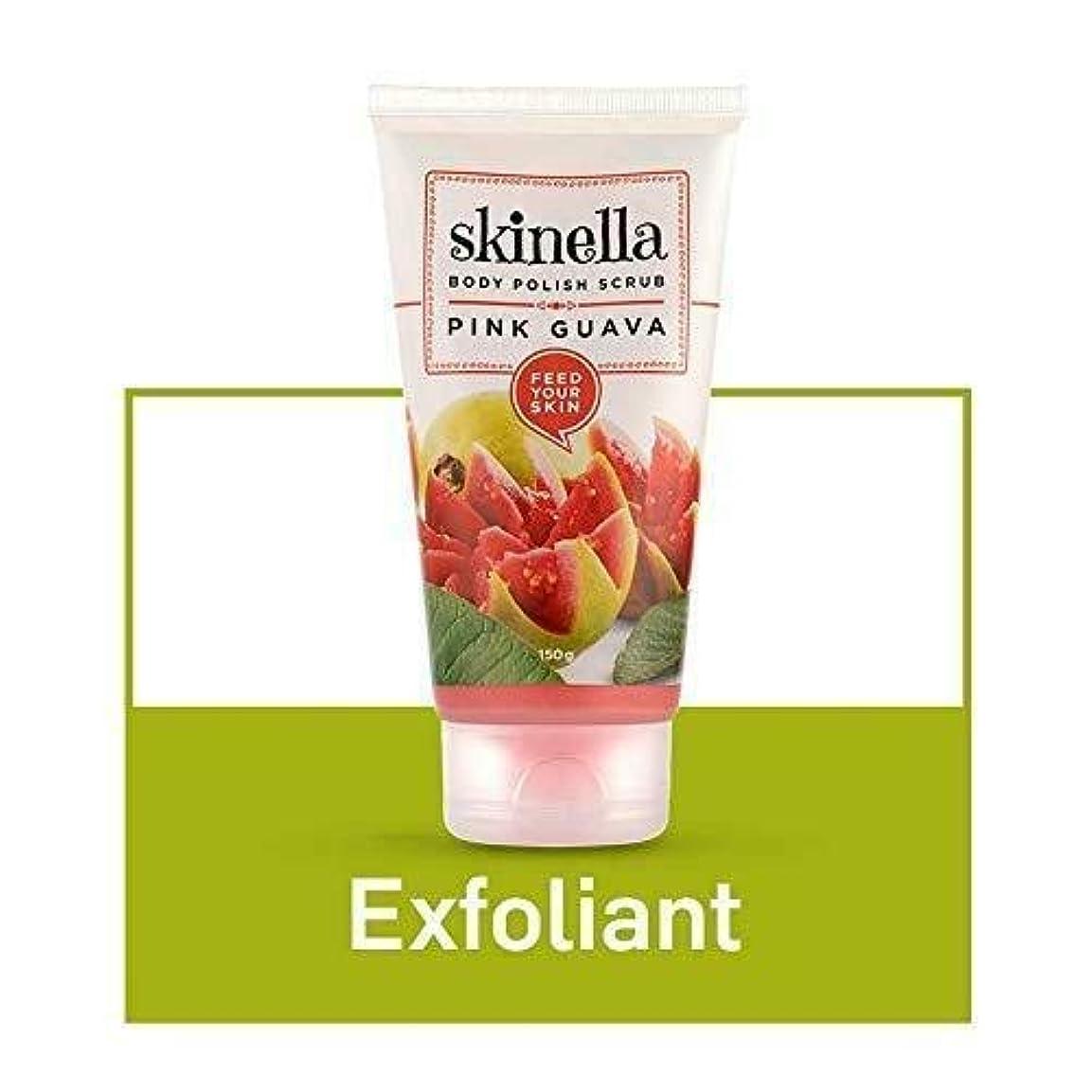 比類なき部屋を掃除する初心者Skinella Body Polish Scrub Pink Guava 150g Softens skin & Instantly exfoliates