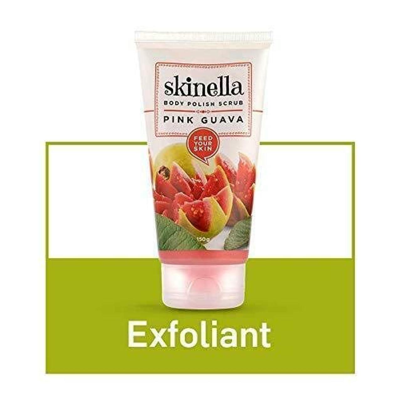 Skinella Body Polish Scrub Pink Guava 150g Softens skin & Instantly exfoliates