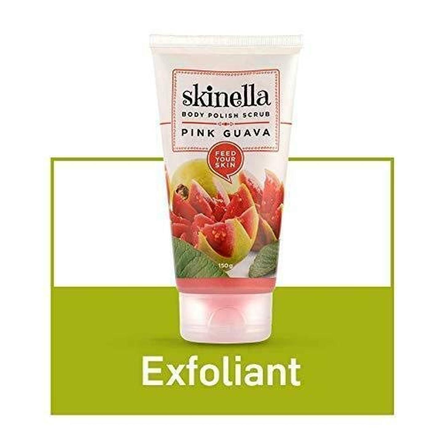 予感小さいマークSkinella Body Polish Scrub Pink Guava 150g Softens skin & Instantly exfoliates